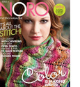 Vogue Knitting (Spring/Summer 2012)